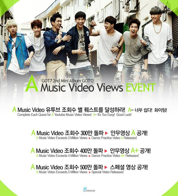 A MV Event
